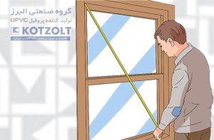 اندازه گیری پنجره